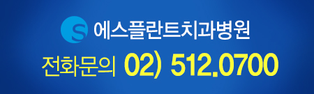 [한]_전화문의