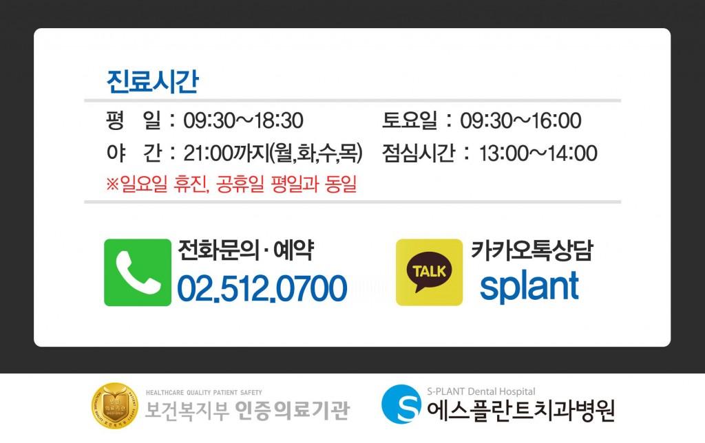 2017여름방학이벤트_클린세라믹_10_1