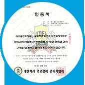 orthodontic-safe-05-bg-01