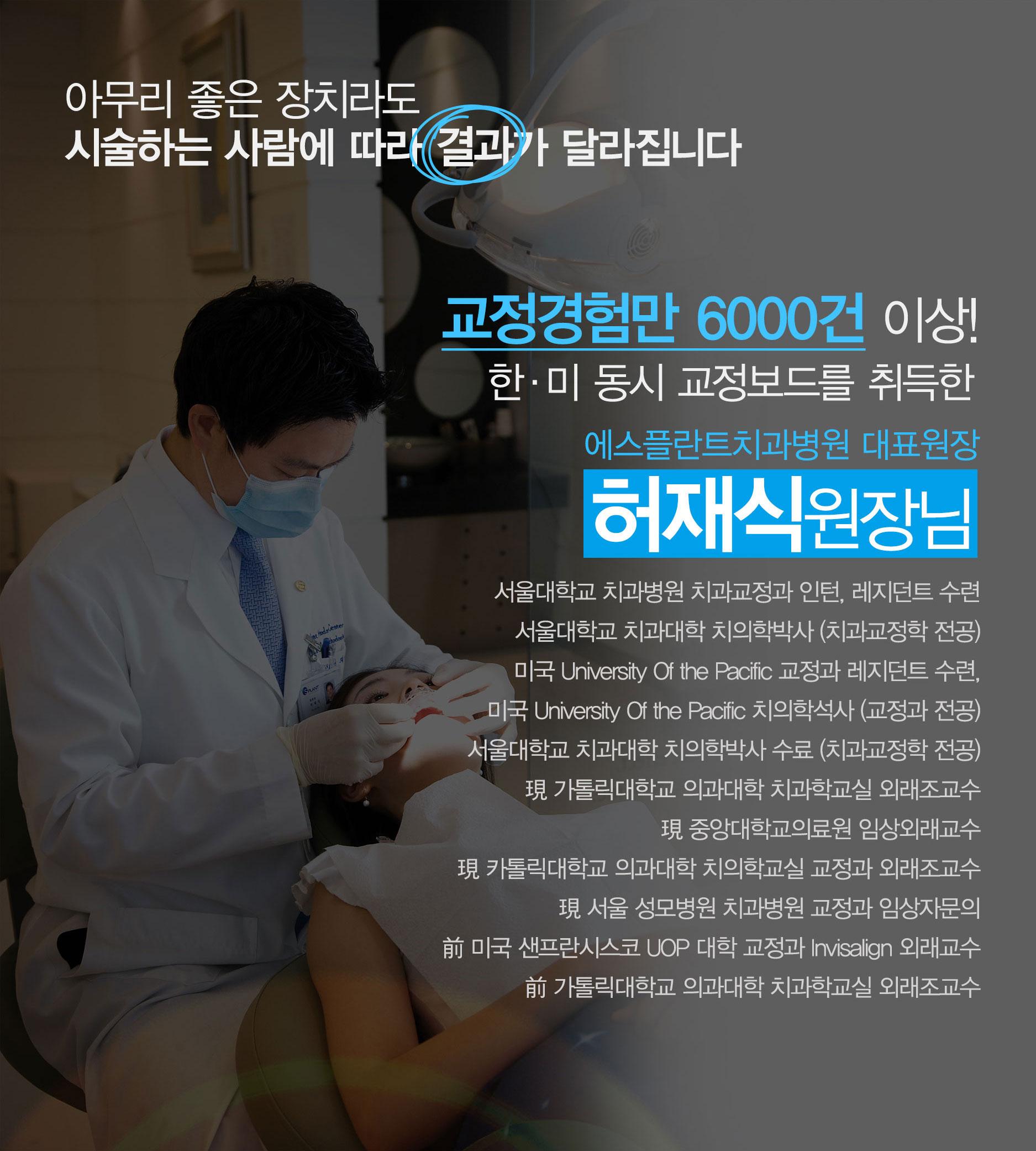 2017여름방학이벤트_클린세라믹_05_1