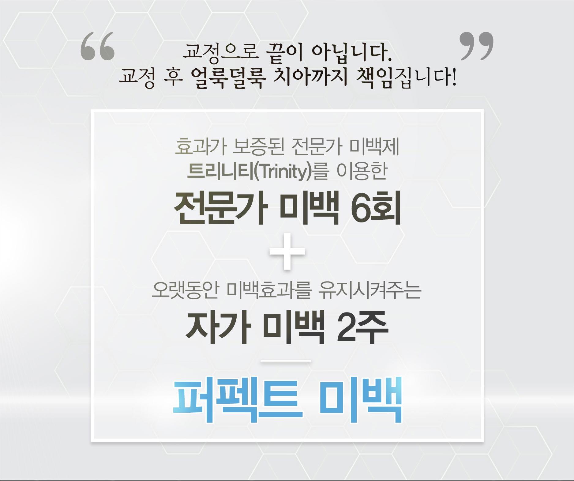 2017여름방학이벤트_클린세라믹_06
