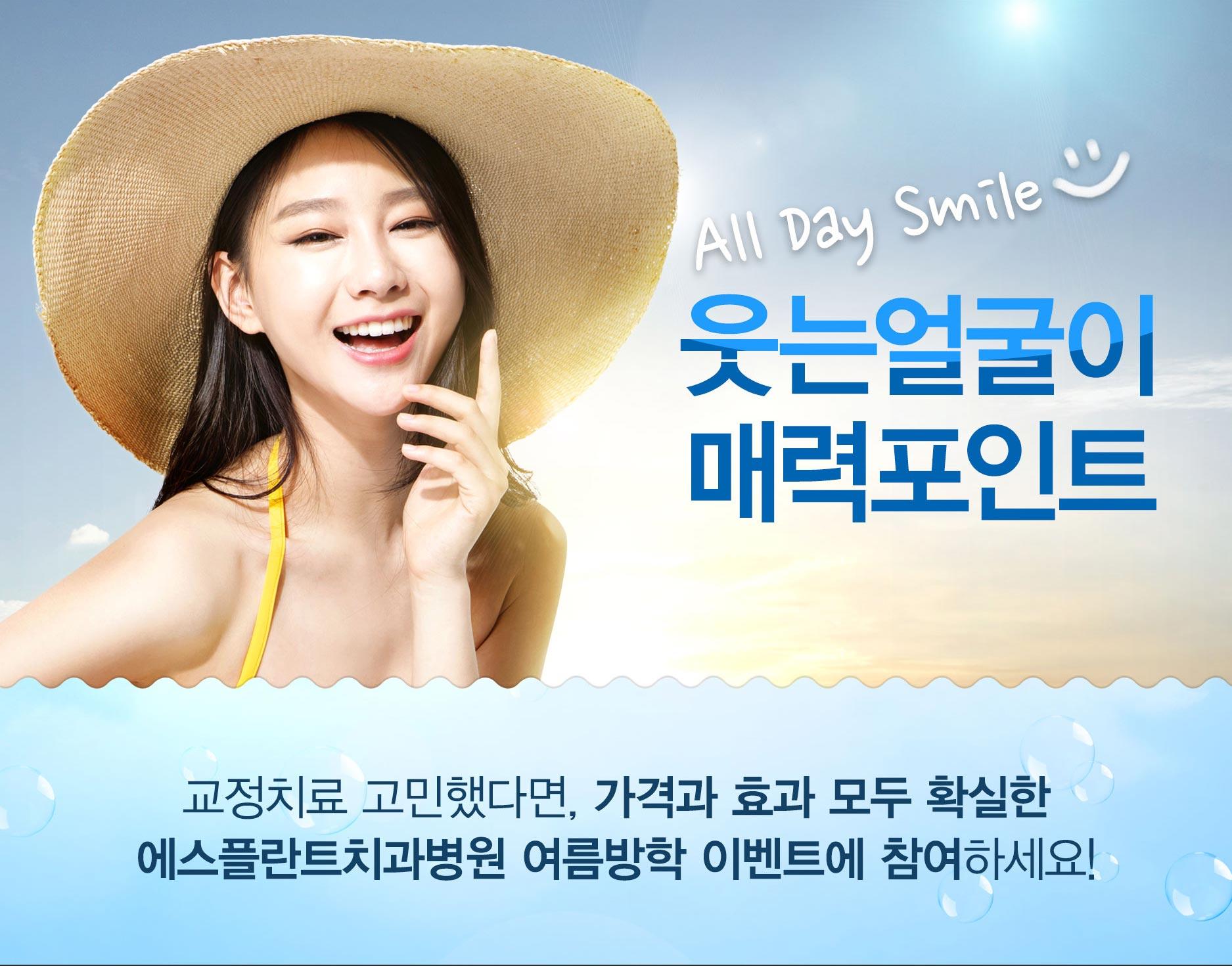 2017여름방학이벤트_클린세라믹_09